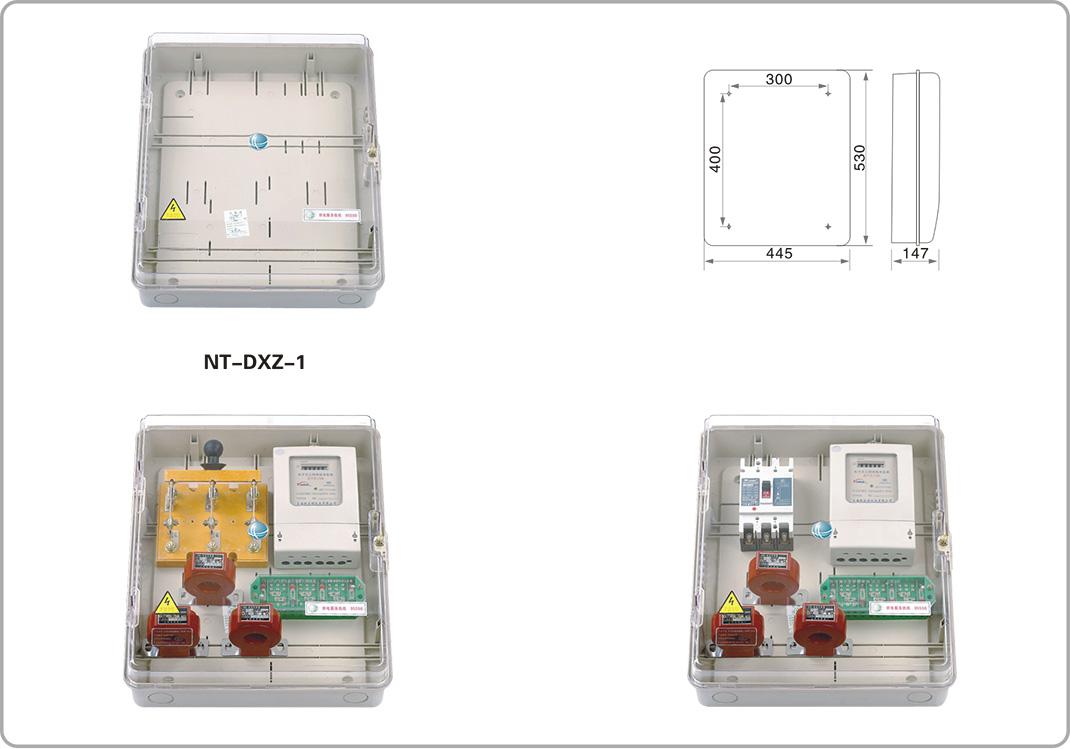 三相多功能动力电表箱-电表箱